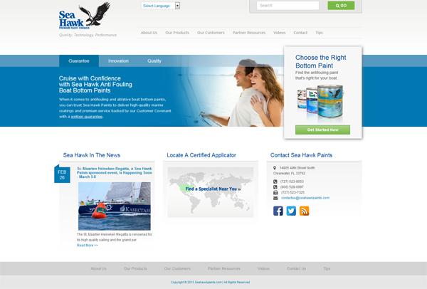 seahawkScreen